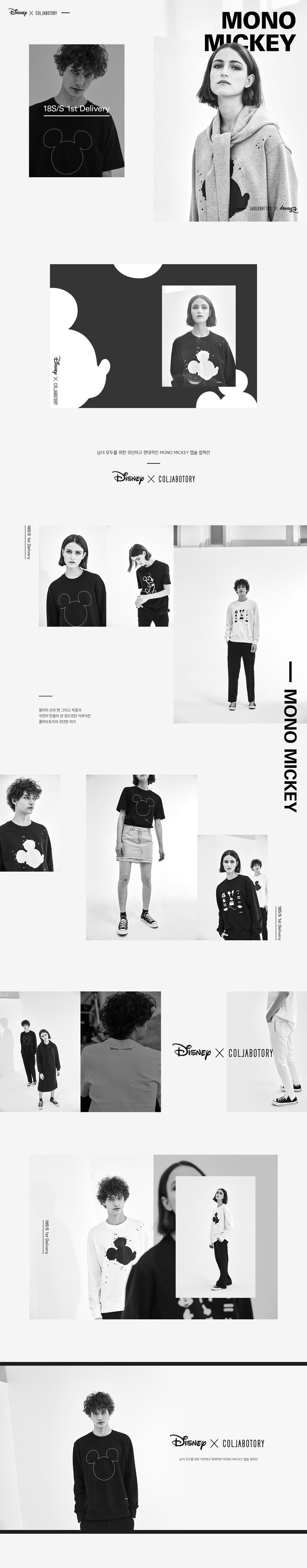 I think the black and white imagery is really powerful in this site. The arrangement of photos creates really nice flow through out the scroll and the minimal type allows the photos to create a clear message.