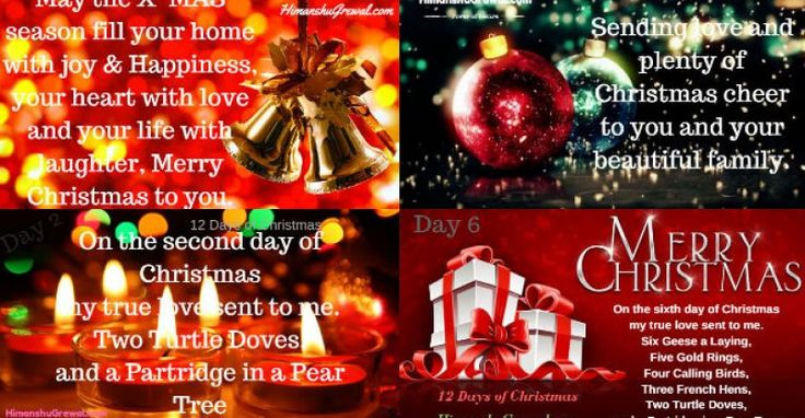 Merry Christmas Wishes Quotes Greetings Images