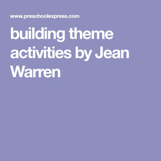 building theme activities by Jean Warren