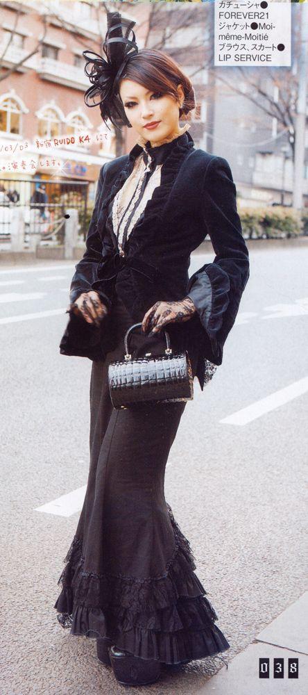 elegant gothic aristocrat