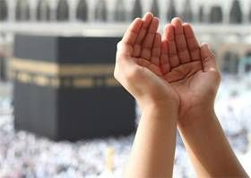 Learn common du'aa recited by the Prophet Mohammad SAW, their meanings in English www.newmuslimessentials.com