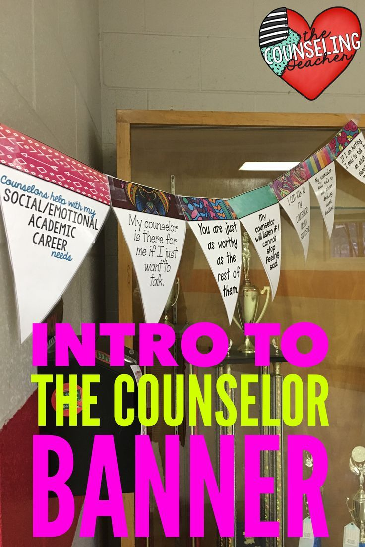 Introduce everyone to the various roles of a school counselor by displaying this colorful banner in your school hallways.  Great for parent night or open house.