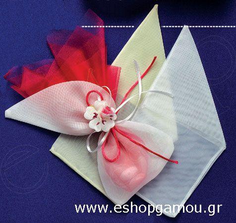 Πουγκιά Οργάντζα Μύτη Κωδ.658739-000 - Eshopgamou.gr