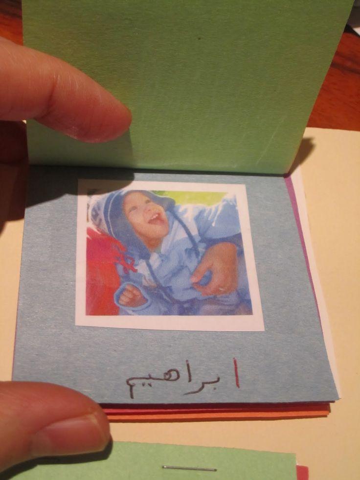 New fun ideas to teach kids arabic - home made Arabic flash cards