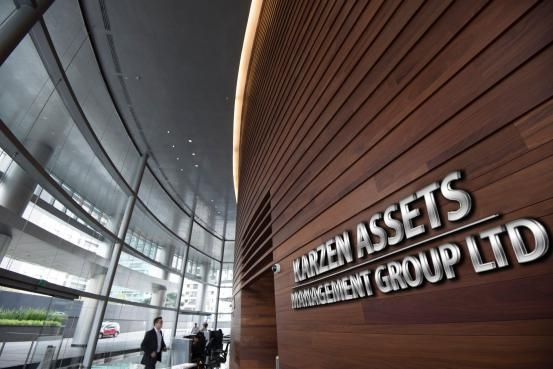 Karzen Assets Management Group Ltd – the Global Venture Capital Investment Group Expands Rapidly