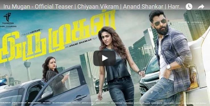 iru mugan official teaser chiyaan vikram anand shankar