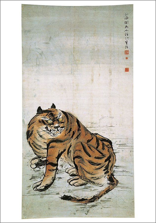 10 best asian art images on pinterest asian art butterflies and tiger notecard by gao qipei late 1600s 1725 sciox Gallery