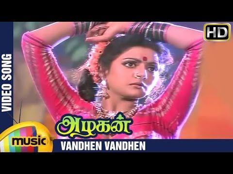 Vandhen Vandhen Video Song, featuring Mammootty and Bhanupriya on mango music tamil from Azhagan tamil movie.Directed by K Balachander, music by Maragadha Mani and Singer by Seerkazhi Sivachidambaram, Malaysia Vasudevan, Chitra. https://www.youtube.com/watch?v=5KBJGOhhTT4