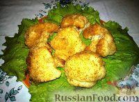 Фото к рецепту: Цветная капуста, жаренная в панировочных сухарях