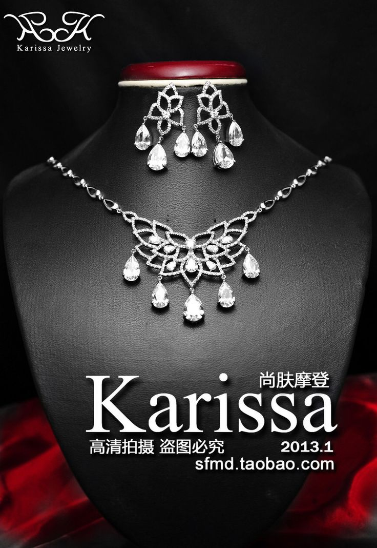 cristallo bianco platino serie gemma la sposa abito da sposail banchetto set collana di gioielli