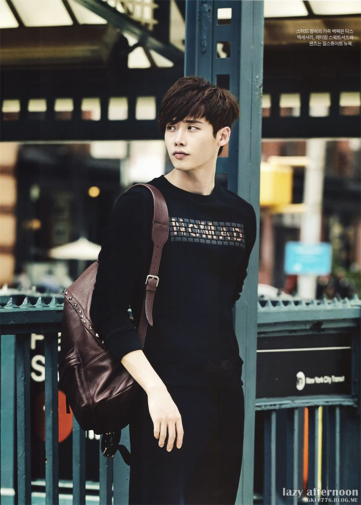 Image result for lee jong suk instyle