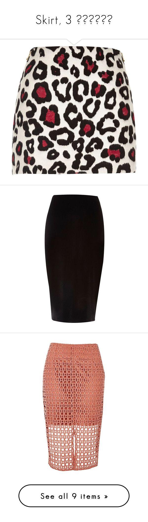 """Skirt, 3 تنانير"" by isror ❤ liked on Polyvore featuring skirts, tall skirts, leopard skirt, river island, leopard print skirt, white skirt, bottoms, black, midi skirts and women"