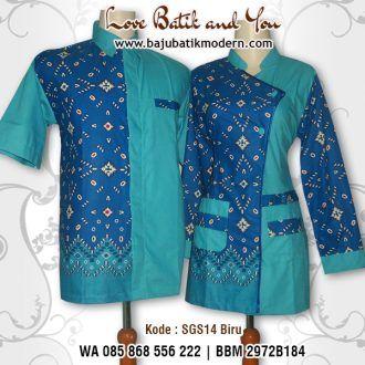 Model Seragam Batik Terbaru 2017