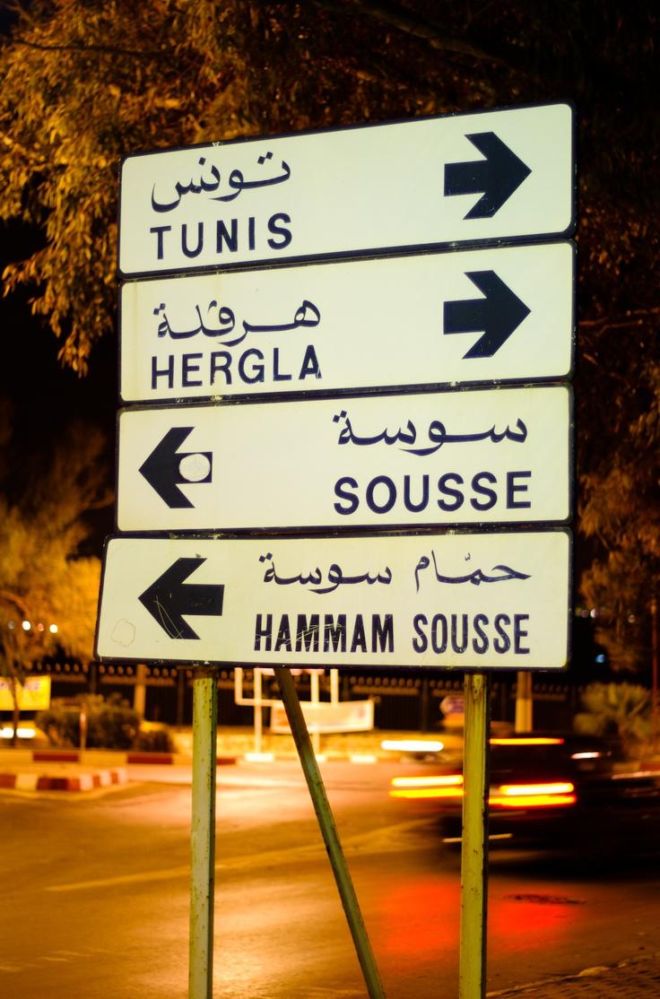 Panneaux de signalisation routière près de Sousse (Tunisie)   Auteur: Eugenijus Radlinskas