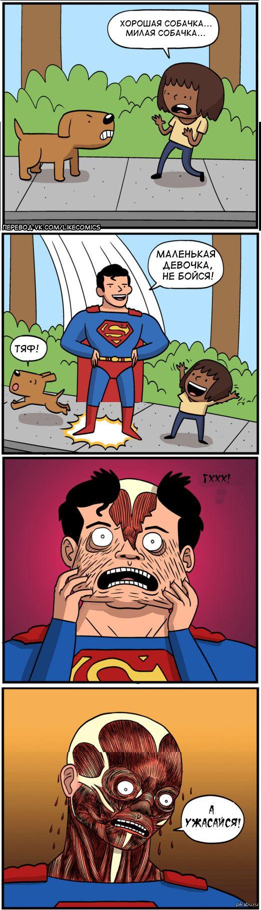 Очередной комикс Jeremykaye - Супермен