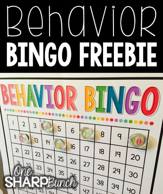 Grab this Behavior Bingo FREEBIE for a fun approach to classroom management!