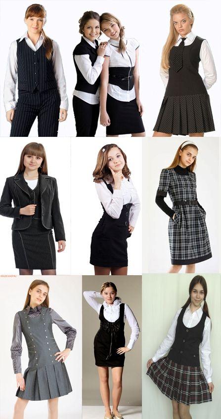 Новая коллекция школьной одежды блузки 5