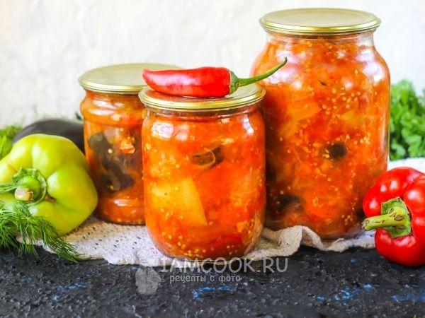 салат пятерочка на зиму рецепт с фото визуально стройнят