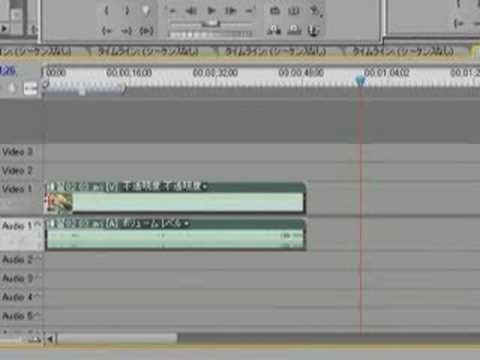 【Adobe Premiere CS3使い方講座】アドビのビデオ編集・  DVD制作ソフトウェア  「Adobe Premiere CS3」を  動画でわかりやすく解説します。    ビデオのキャプチャから  トランジションの追加、様々なエフェクトに至るまで、初めて学習される方にもわかりやすいよう、一つ一つの操作が確認できるように丁寧に解説しています。