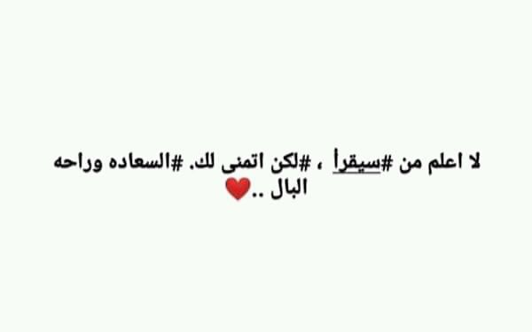 Pin By Nour Houda On اقتباسات Calligraphy Arabic Calligraphy Arabic