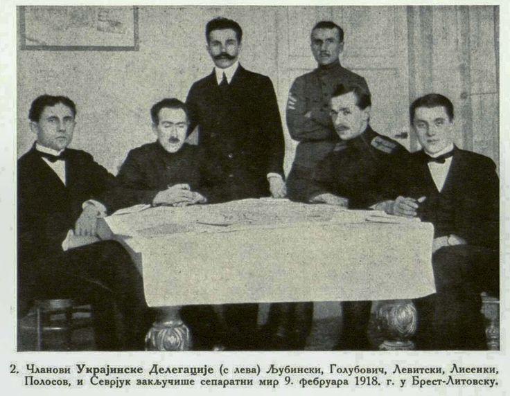 Members of the Ukraine Delegation From the left: Lubinski, Golubovic, Levicki, Lisenski, Polosov, Sevrjuk. made a separate Peace at Brest-Litovsk on 9th of February 1918