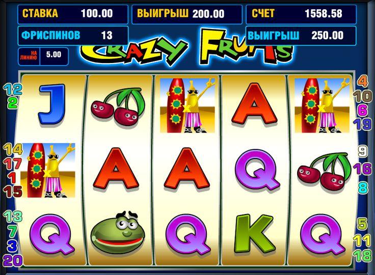 Крези фрукт ы игровые автоматы игровые автоматы сейфы бесплатно играть