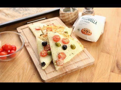 Пицца без теста с моцареллой