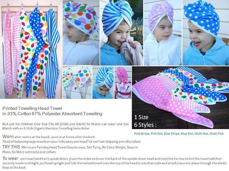 Towelling Head Wraps-EJ Kids