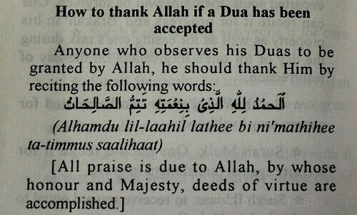 How to thank Allah if a Dua is accepted. Try to do this daily, because blessings are always around us. Including this device you're using to read this...AT ❤