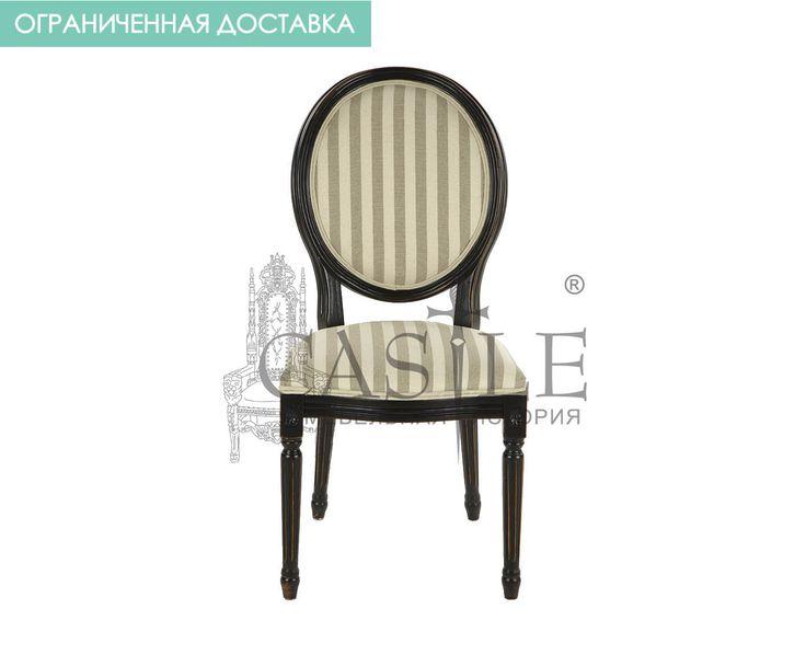Обеденный стул выполнен из массива. Мягкое сиденье и округлая спинка стула обиты плотной тканью бежевого оттенка с полосками. Исполнен в цвете античный белый. Идеально впишется в интерьер кухни или обеденной комнаты в классическом стиле или стиле Прованс.