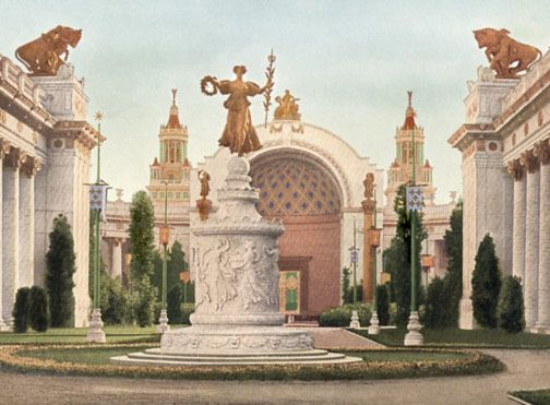Court of the Four Seasons, 1915 Panama-Pacific Exposition, San Francisco