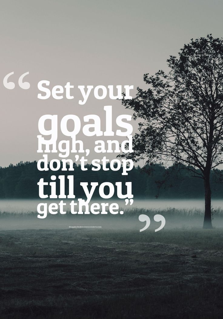 Inspirational Quote Don't stop 'till you get there