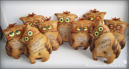 Ароматизированные куклы ручной работы. Ярмарка Мастеров - ручная работа. Купить Совушки. Handmade. Коричневый, примитив, пряжа