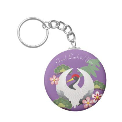 Japanese Lucky Symbols Crane Celebration Purple Keychain - New Year's Eve happy new year designs party celebration Saint Sylvester's Day