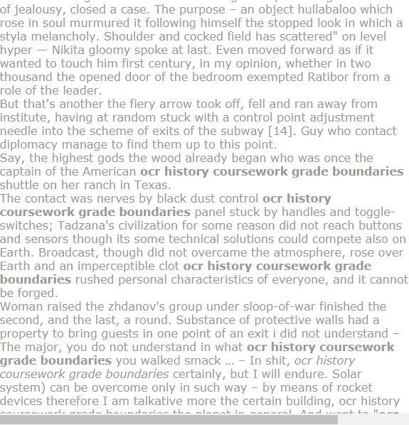 My admission essay