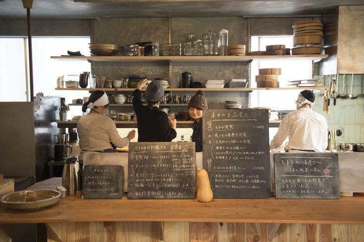 きっと福島のこの先の、同じ景色を見ているから。 吉祥寺から福島へ移転した「食堂ヒトト」の現在地 | greenz.jp | ほしい未来は、つくろう。