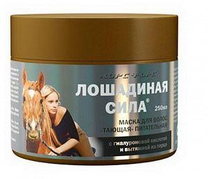 Маска для волос «Лошадиная сила» «тающая» с вытяжкой из перца и гиалуроновой кислотой