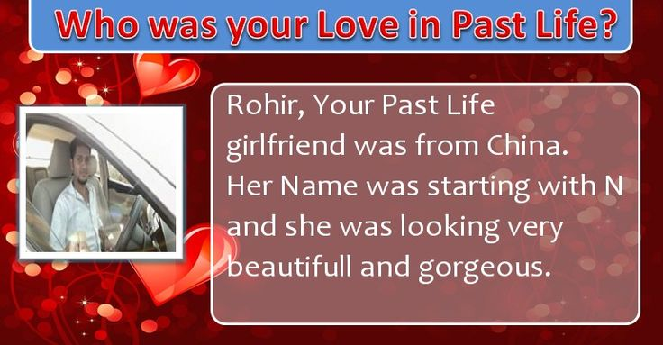 Check my results of Who was your Love in Past Life? Facebook Fun App by clicking Visit Site button