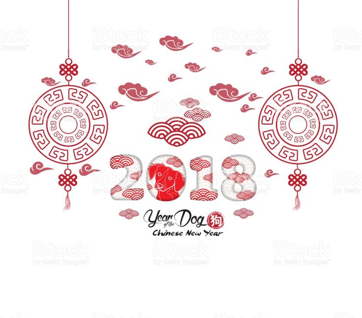 Oriental Chinese New Year 2018 cloud background. Year of the dog (hieroglyph: Dog) royalty-free stock vector art