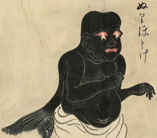 Nuribotoke / 塗仏 (an animated corpse with blackened flesh and dangling eyeballs) from the Hyakkai-Zukan, ca. 1737 by Sawaki Suushi. They are portrayed as similar in appearance to the Buddha but with largely bloated stomachs and occasionally having a catfish's tail.