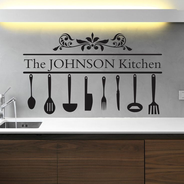 Personalised family name utensils kitchen design vinyl wall art sticker decal