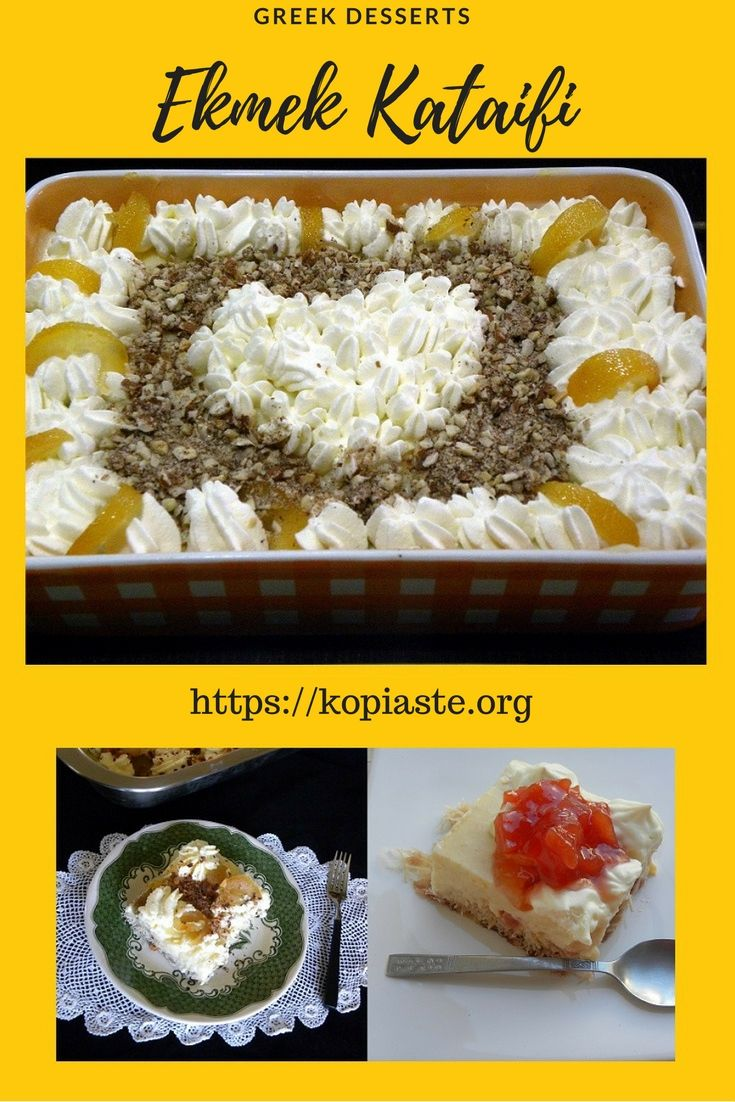 Ekmek Kataifi is a delicious Greek dessert with shredded phyllo and nuts, bathed in syrup topped with pastry cream and whipped cream. #Greekdesserts #EkmekKataifi #dessert