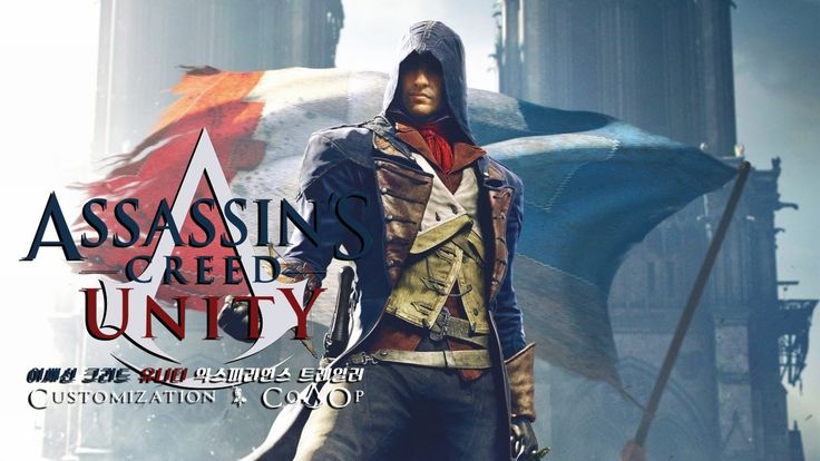Assassin's Creed Unity Experience Trailer #2 Customization & CoOp