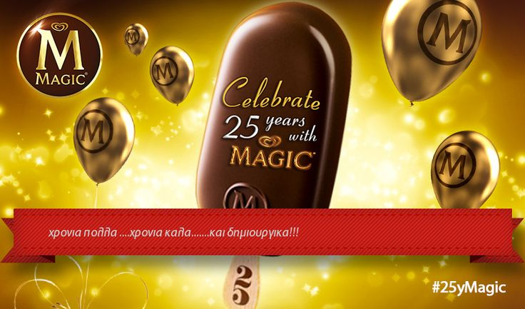 Μόλις πήρα μέρος στο μεγάλο διαγωνισμό για τα 25α γενέθλια του Magic. Ένα ταξίδι στις Κάννες με περιμένει! Παίξε κι εσύ στον μεγάλο διαγωνισμό!