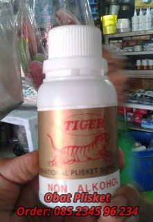 Jual Obat Plisket ~ ADAM - Penjahit di Malang