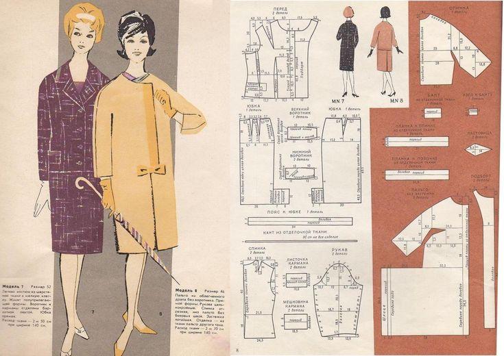 Vintage suit & coat. Twisted pattern.