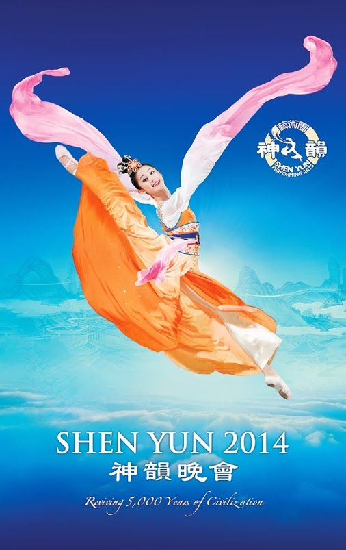 Shen Yun 2014 has arrived!