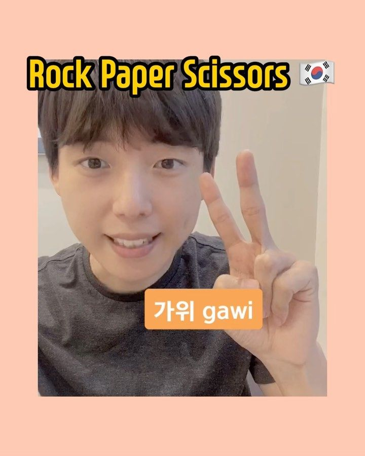 Shichan Oppa On Instagram How To Do Rock Paper Scissors In Korean Shichanoppa Koreanlesson L Rock Paper Scissors Korean Lessons Learn Korean