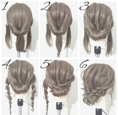 15 Ideas for hairstyles wedding guest curly side buns