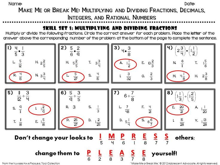 1000 images about Make Me or Break Me Multiplying and Dividing – Math Worksheets Rational Numbers